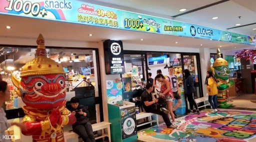 曼谷四葉草藥妝店,曼谷藥妝店,clover pharmacy and souvenir