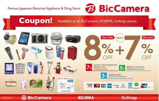 Bic Camera最高10%免稅+7%折扣券