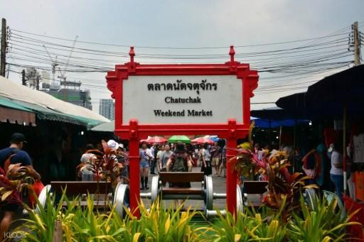 曼谷Chatuchak Weekend Market恰圖恰市集
