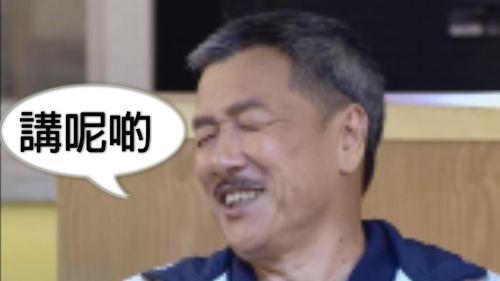 劉江親口演繹「講呢啲」 網民願望成真   頭條PopNews