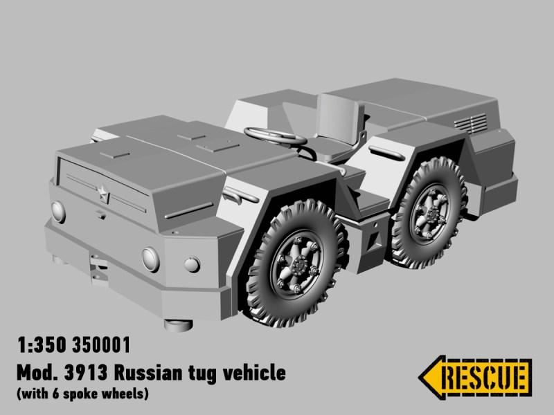 350001_Rescue_models_Mod3913_6spoke_wheel_render_front
