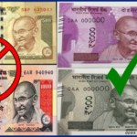How To Change Old 500 & 1000 Rupee Notes in Bank
