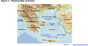 Figure 1: Physical Map of Greece