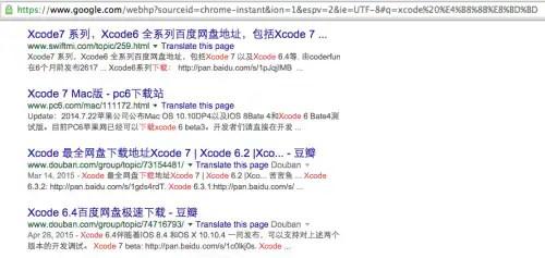 xcode1