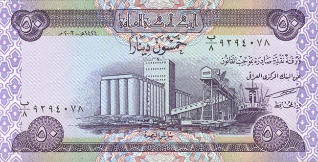 dinar irakien 2003