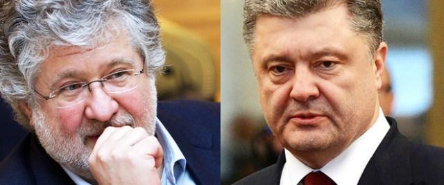 201506-oligarh_ukr