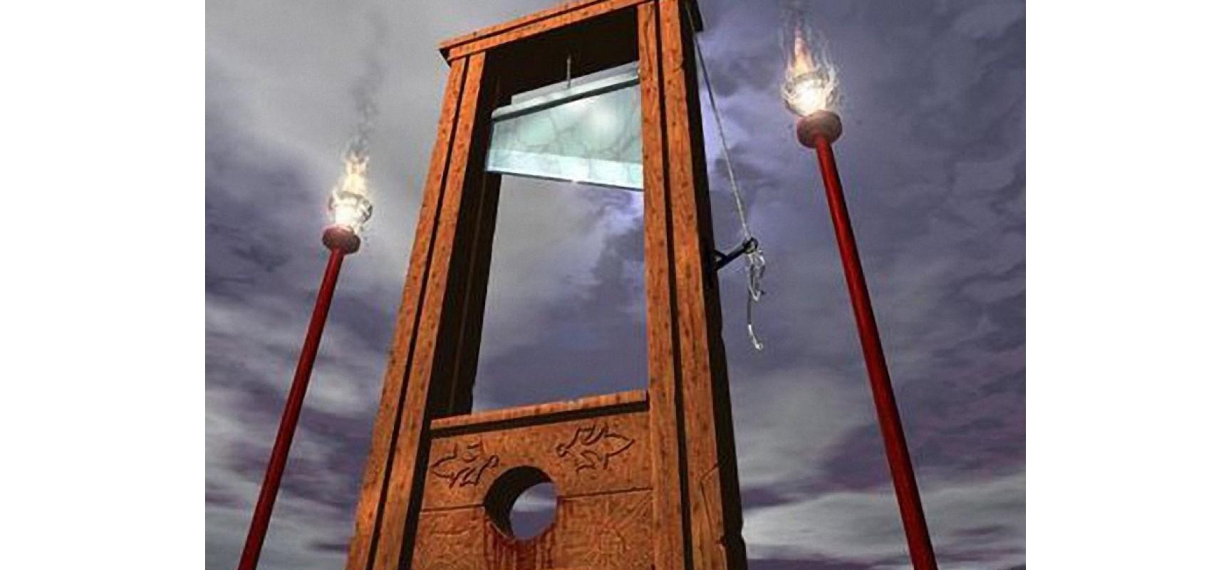 Lettre ouverte aux traîtres à la République