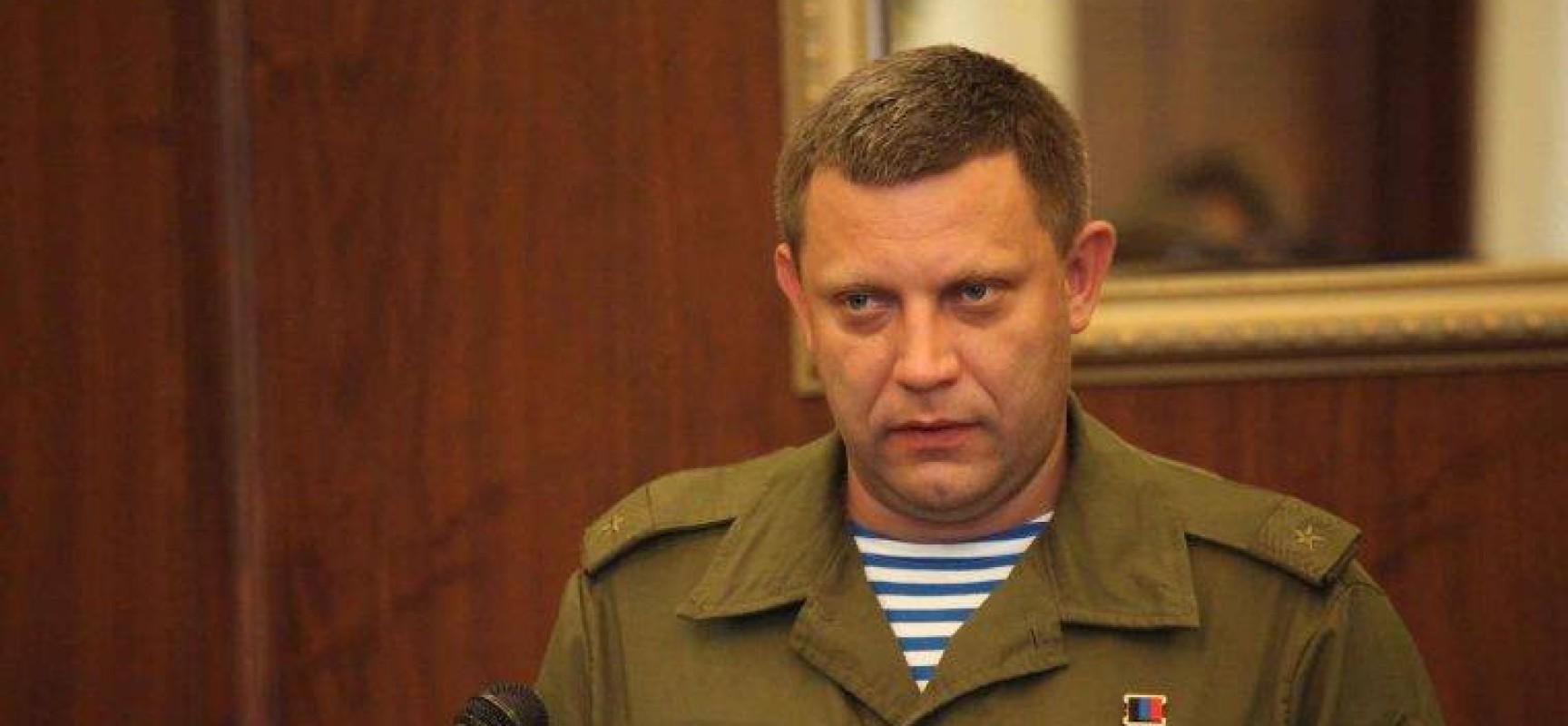 Alexandre Zakhartchenko annonce la création d'un nouvel état – la Malorussie – pour remplacer l'Ukraine