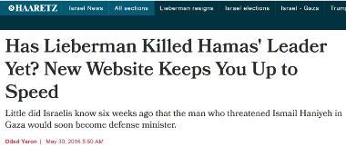 Lieberman a-t-il déjà tué le dirigeant du Hamas ? Un nouveau site web vous tient informé rapidement.