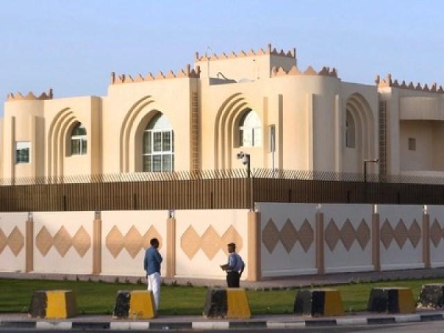 Le siège des Talibans au Qatar