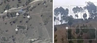 Comparaison entre l'image satellite et la séquence vidéo sur le terrain