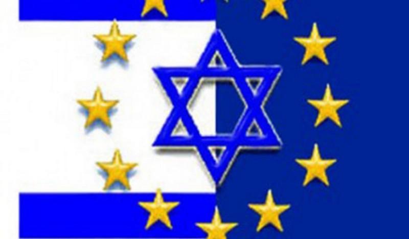 Le 28e État de l'Union européenne !