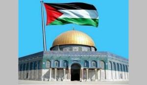 Jérusalem capitale éternelle de la Palestine