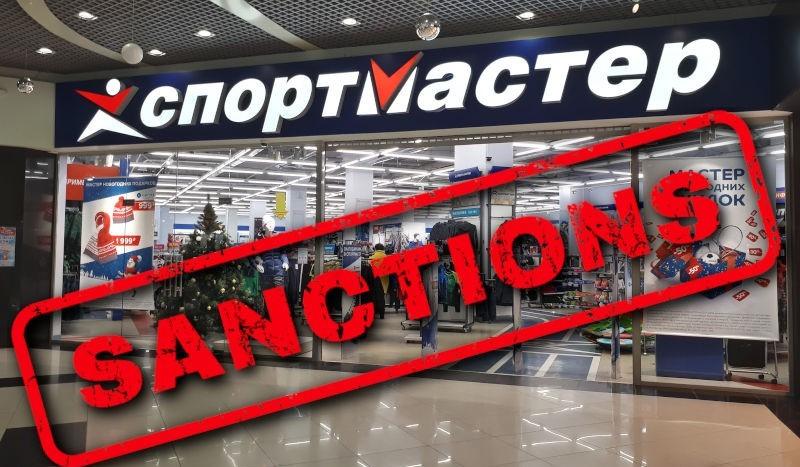 Zelensky met la société Sportmaster sous sanctions et plombe l'attractivité de l'Ukraine en matière d'investissement