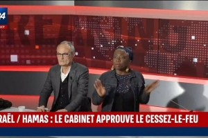 Traitée d'antisémite, Danièle Obono quitte le plateau de la chaîne Israélienne I24news