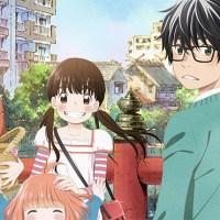 Preview des Animes d'Automne 2016