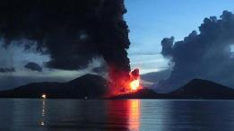 A MAJOR volcanic eruption in Papua New Guinea this morning could disrupt flights to and from Australia.