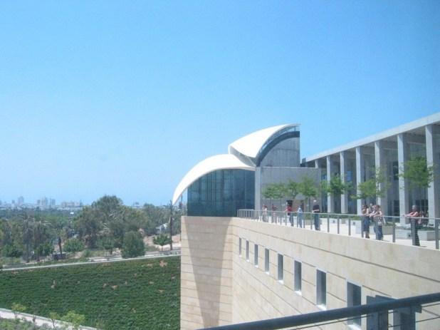 Rabin_Center