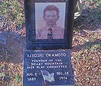 Okamoto marker