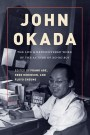JOHN OKADA book cover