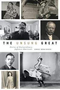 The Unsung Great cover