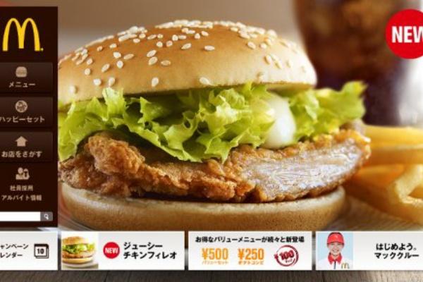 マック、ジューシーチキンフィレオを食べてみた。口コミ体験感想情報 : 福岡県人の日常・地元情報ブログ