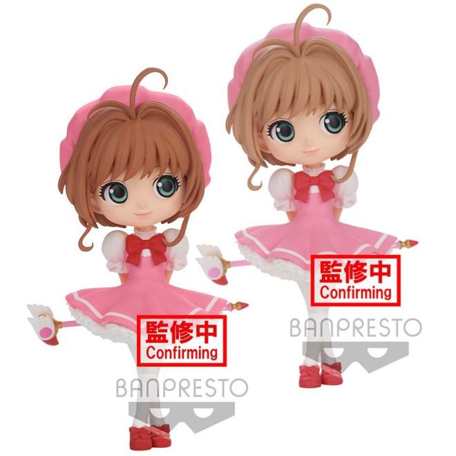e6cfde5f14b3435da252987f5bcd5f30 TOM Weekly Figure Roundup: May 30, 2021 to June 5, 2021   Tokyo Otaku Mode