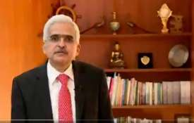 discussion with govt on privatisation of PSBs, process will go forward says RBI - India TV Hindi
