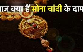 Gold price today 24 may 2021 check 22 carat 24...- India TV Hindi
