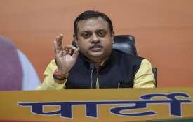 """<p>""""BJP...- India TV Hindi"""