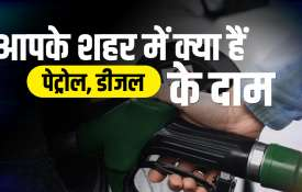 <p>Petrol Diesel...- India TV Hindi