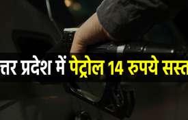 Petrol in UP...- India TV Hindi