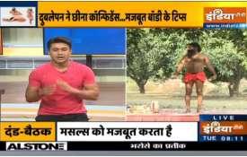swami ramdev - India TV Hindi