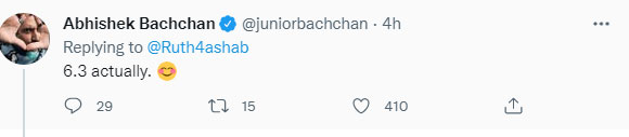 अभिषेक बच्चन का ट्वीट