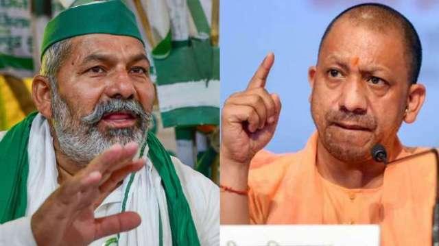 Rakesh Tikait says Yogi Adityanath government is on our target now | राकेश  टिकैत का बड़ा बयान, कहा- अब हमारे निशाने पर उत्तर प्रदेश की योगी सरकार है -  India TV Hindi News