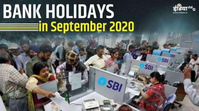 Bank Holidays in September 2020- India TV Paisa
