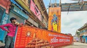 राम मंदिर शिलान्यास समारोह का जश्न कुछ इस अंदाज में मनाएंगे भारतीय-अमेरिकी