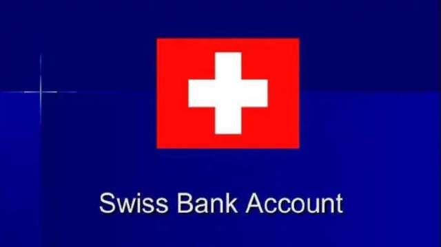 स्विस बैंकों में भारतीयों के कालेधन की जानकारी इस महीने साझा करेगा स्विजरलैंड- India TV Paisa