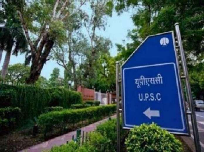 Rahul Modi got 420 rank in UPSC Exam । राहुल मोदी को सिविल सेवा परीक्षा में मिला 420वां स्थान- India TV Hindi