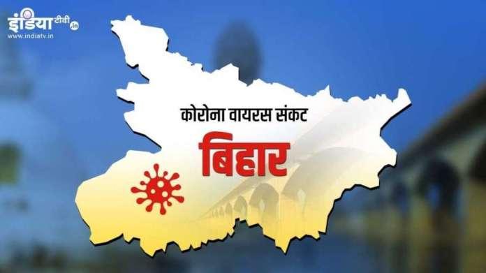 बिहार में...- India TV Hindi