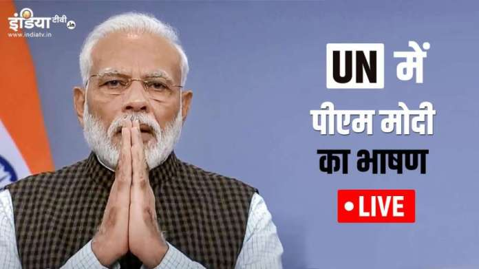 Modi UN address: PM Narendra Modi to deliver key note address at UN Economic and Social Council toda- India TV Hindi