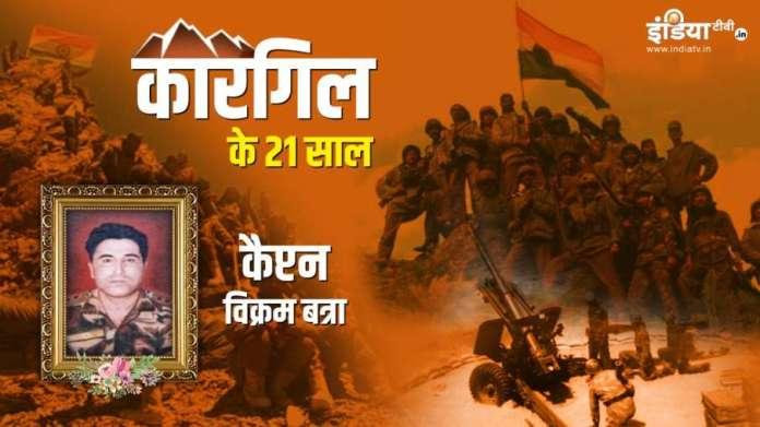 Captain Vikram Batra - India TV Hindi