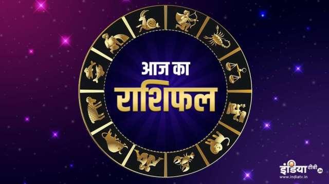 राशिफल 6 अगस्त - India TV Hindi
