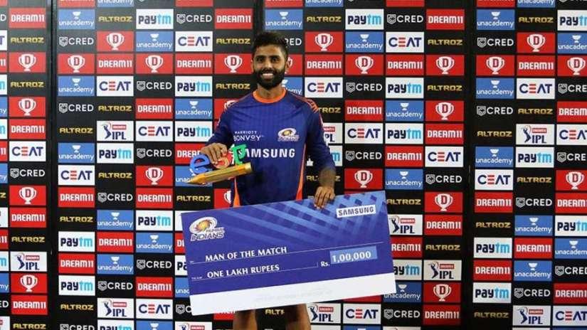 Mumbai Indians vs Rajasthan Royals Suryakumar Yadav Rohit Sharma MI vs RR- India TV Hindi