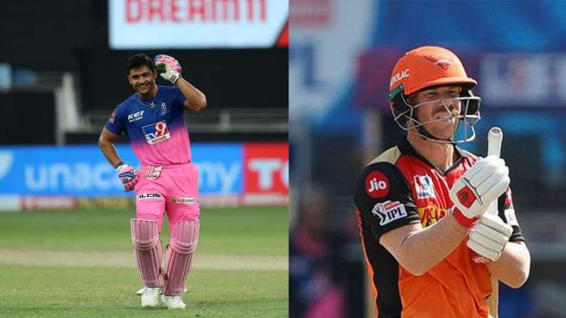 Rajasthan Royals vs Sunrisers Hyderabad Head To Head Today Match 40 Preview RR vs SRH- India TV Hindi