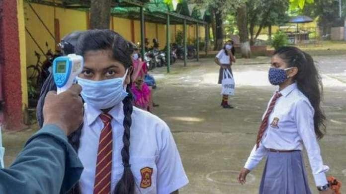 उत्तराखंड में कक्षा 9वीं से 12वीं के लिए स्कूल 2 अगस्त से फिर खुलेंगे- India TV Hindi