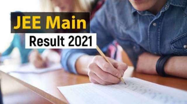 JEE Main Result 2021: जेईई मेन का रिजल्ट घोषित, 44 छात्रों को मिला 100 परसेंटाइल, ऐसे करें चेक- India TV Hindi