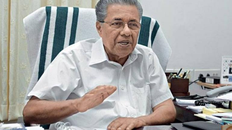 Centre should desist from amending NRI status: Kerala CM | India ...