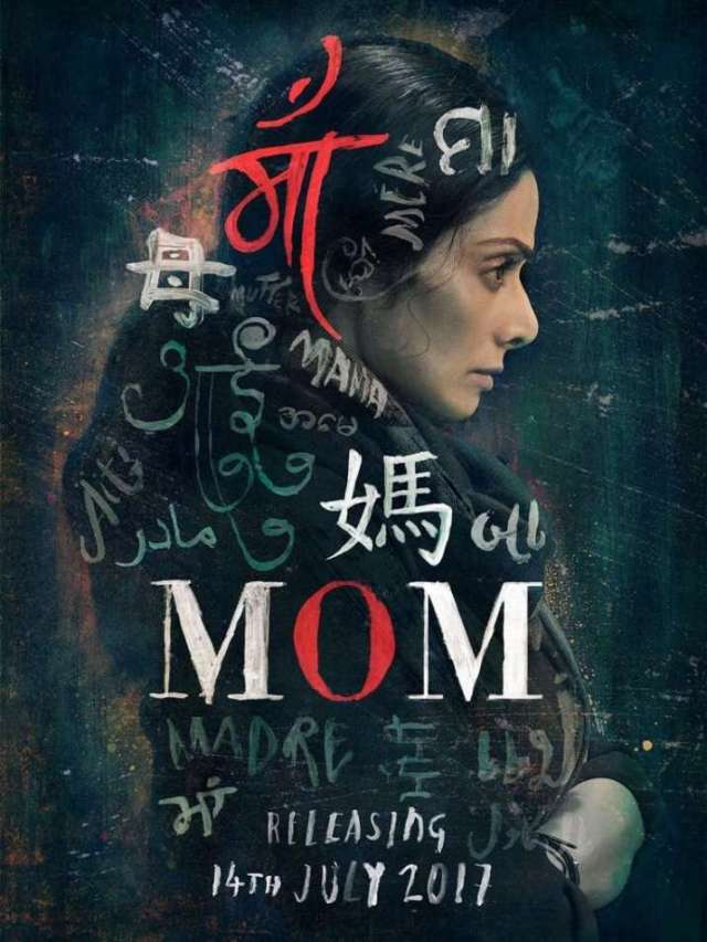 First look: Sridevi looks fierce and mysterious in this 'Mom ...