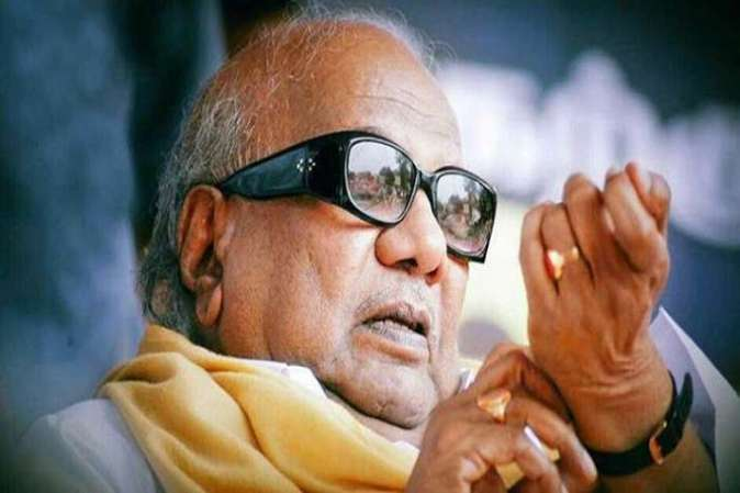 DMK patriarch M Karunanidhi passes away at 94  President  Prime     India Tv   Karunanidhi is also known for his contributions to Tamil  literature